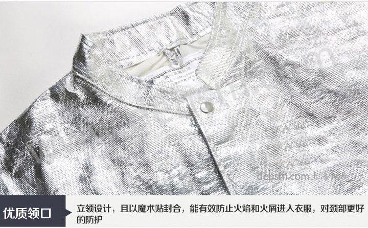 DH-R11高温隔热服立领领口设计