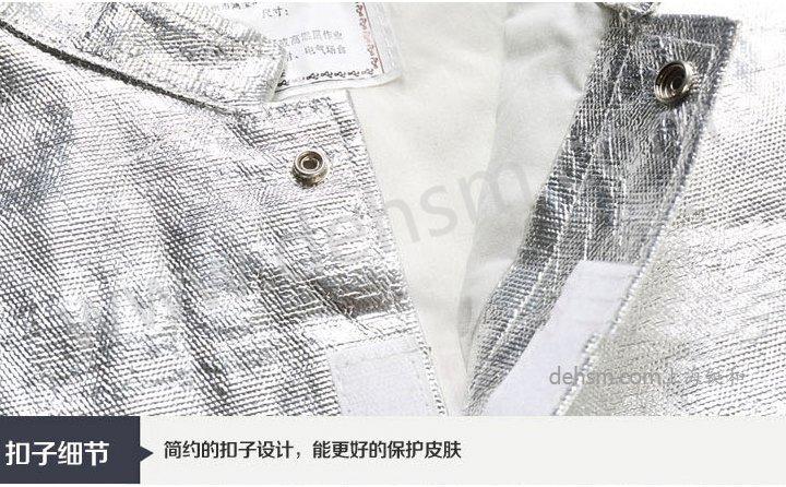 DH-R11高温隔热服简约扣子设计