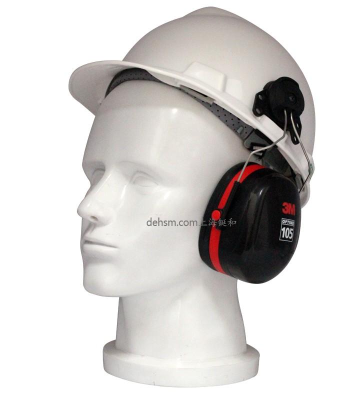 3M H10P3E防噪音耳罩与安全帽搭配使用图片