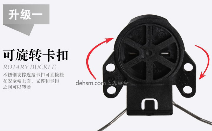 3M H10P3E防噪音耳罩可旋转卡扣设计