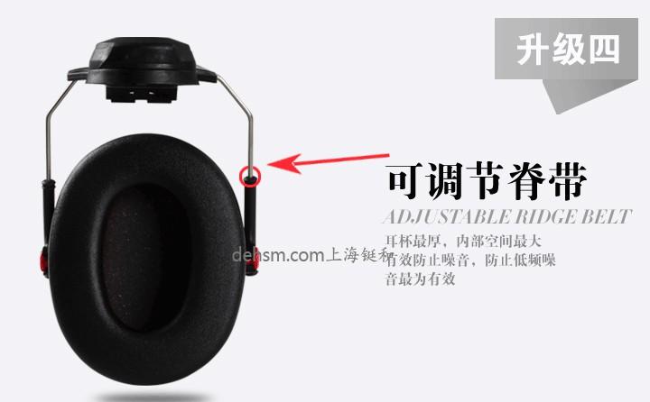 3M H10P3E防噪音耳罩可调节脊带