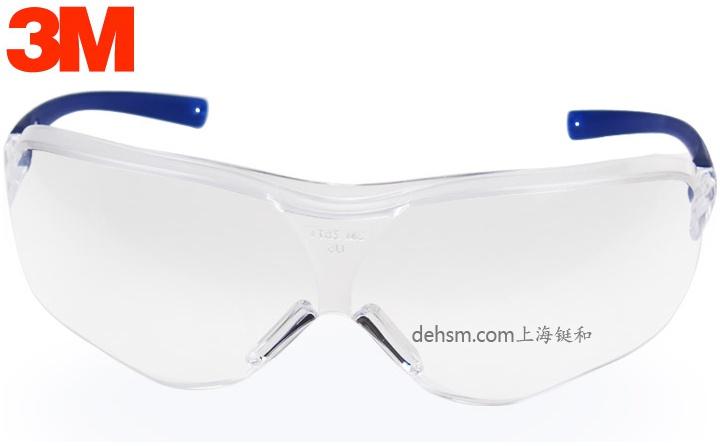 3M10437安全防护眼镜图片-正面