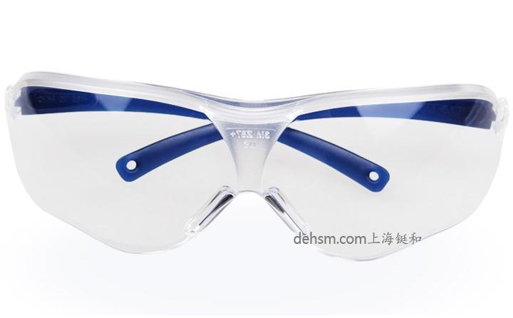 3M10437安全防护眼镜图片-侧面