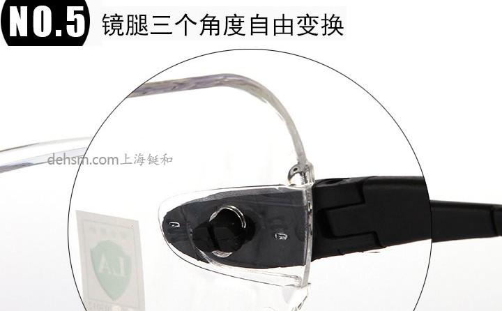 3M12308防护眼镜镜腿三个角度自由变换