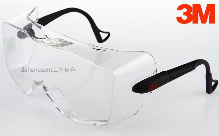 3M12308防护眼镜图片-侧面
