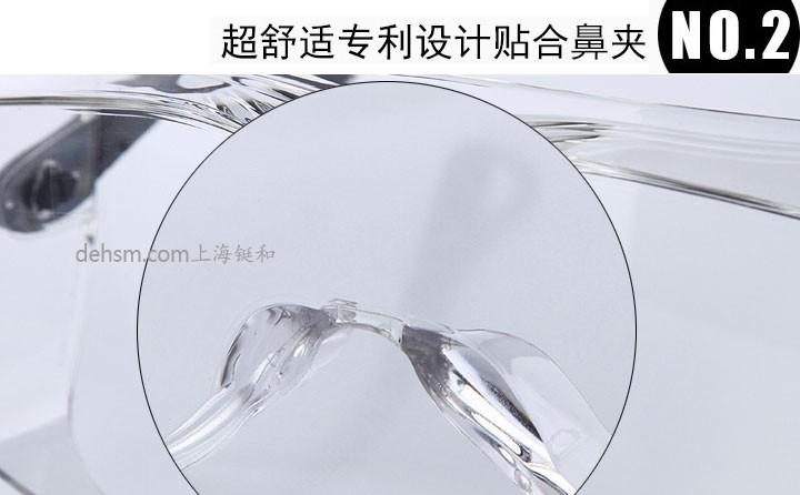 3M12308防护眼镜超舒适专利设计贴合鼻夹