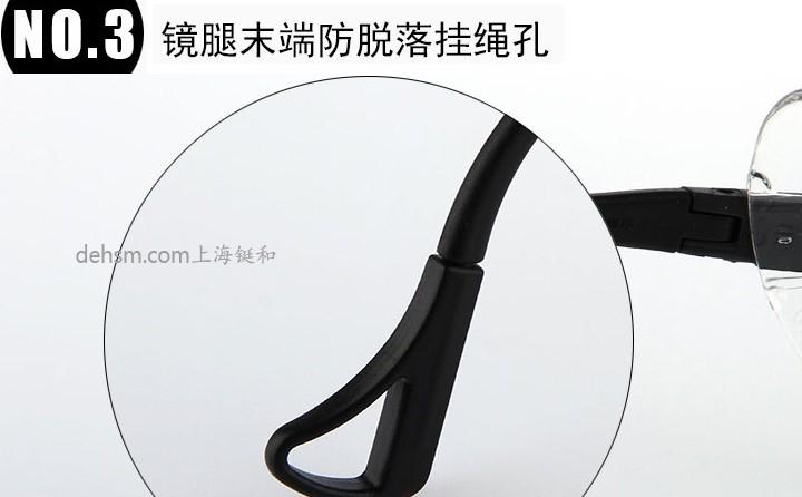 3M12308防护眼镜镜腿末端防脱落挂绳孔
