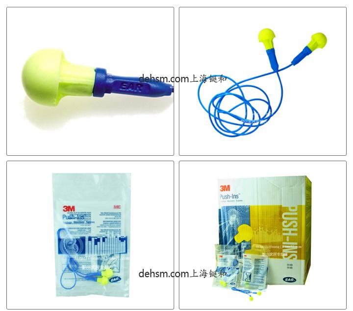 3M318-1005免揉搓带线防噪音耳塞产品细节