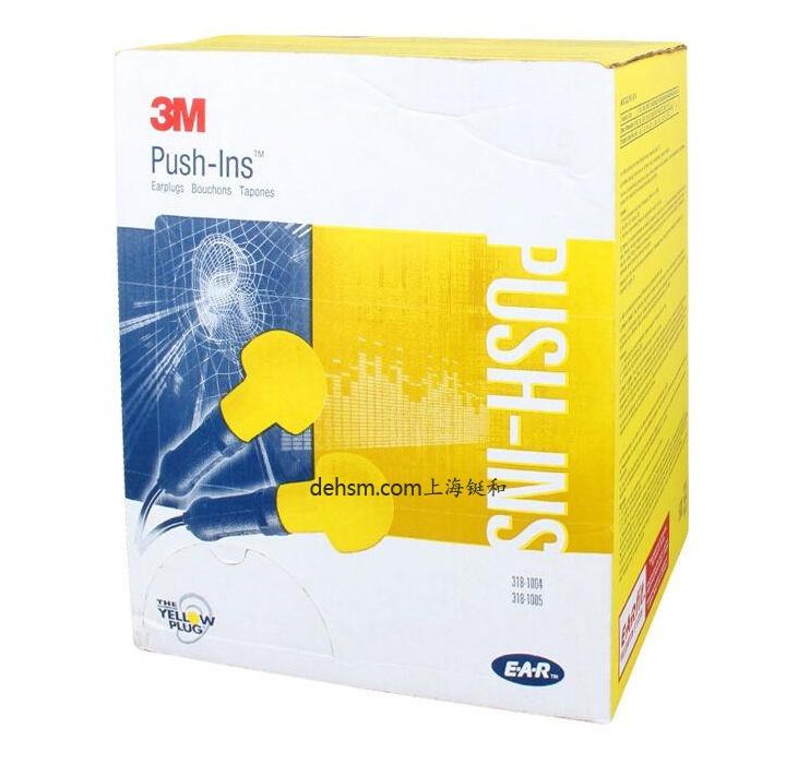 3M318-1005免揉搓带线防噪音耳塞盒装图片