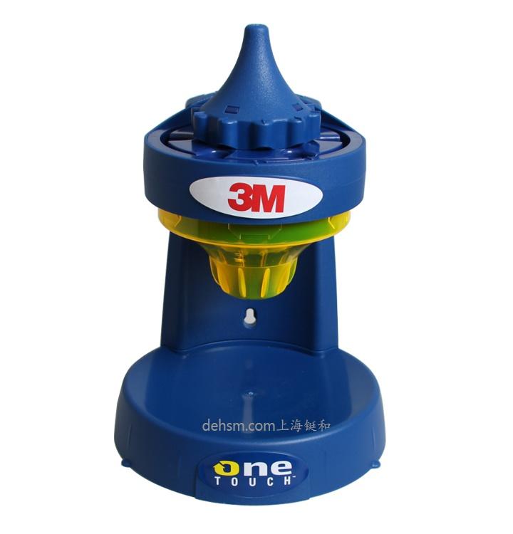 3M391-1000耳塞分配器底座图片