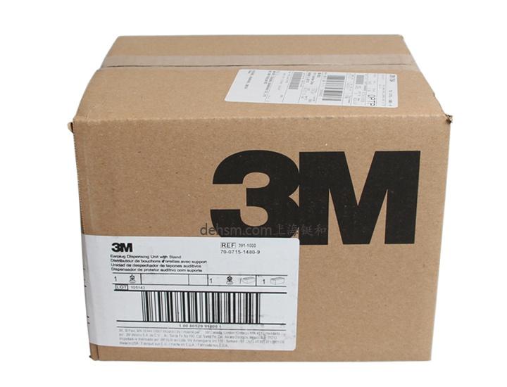 3M391-1000耳塞分配器底座纸箱包装图