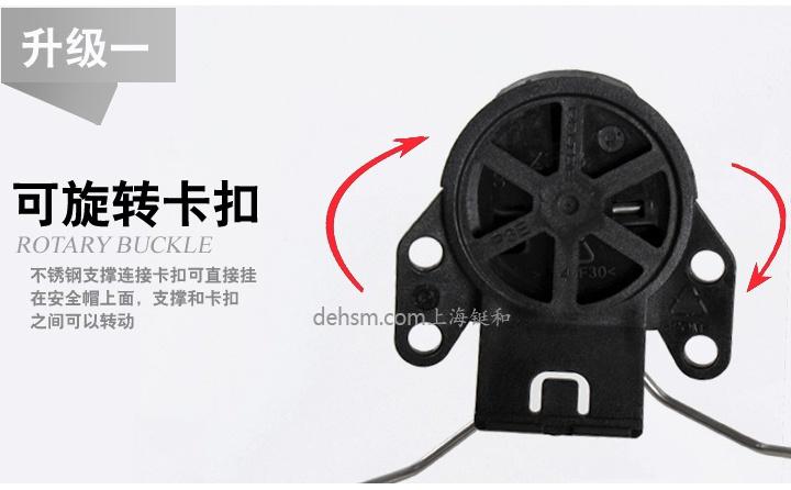 3M H7P3E挂安全帽式隔音耳罩可旋转卡扣