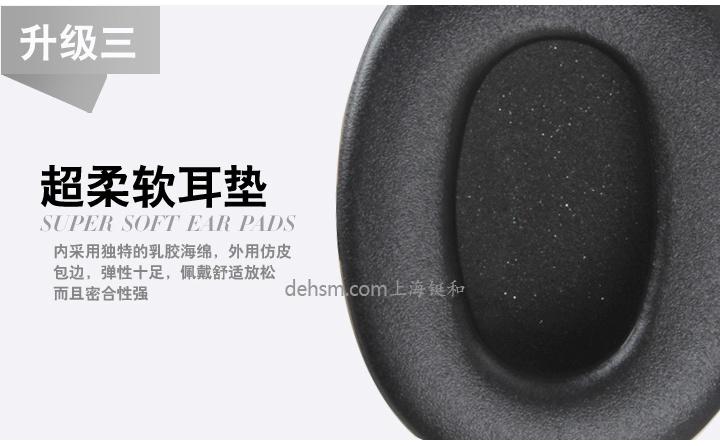3M H7P3E挂安全帽式隔音耳罩超柔软耳垫