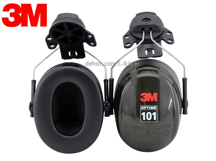 3M H7P3E挂安全帽式隔音耳罩正面图片