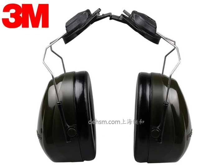 3M H7P3E挂安全帽式隔音耳罩侧面图片