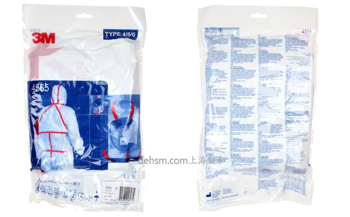 3M4565医用防护服真空包装图