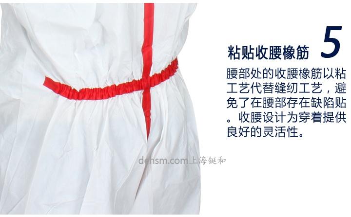 3M4565医用防护服腰部处收腰橡筋设计