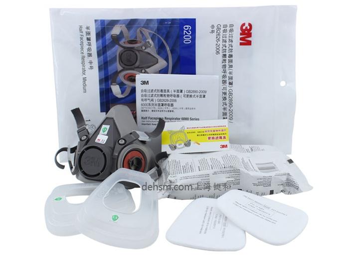 3M6200+6003防有机及酸性气体防毒面具整套包装图