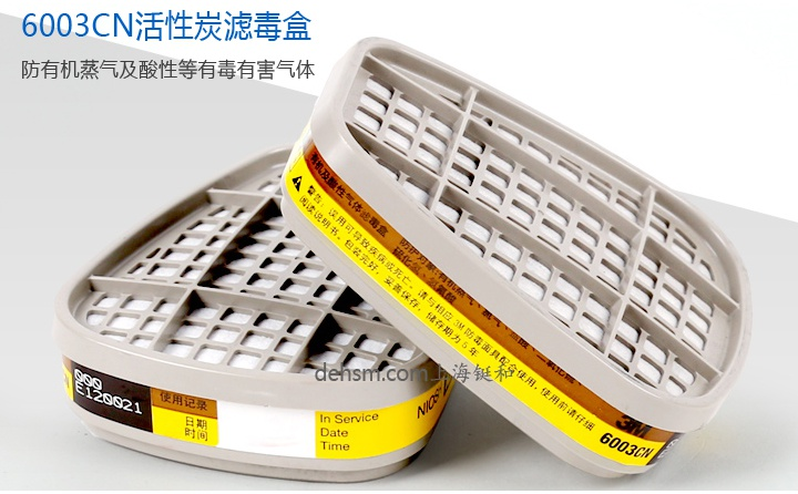 3M6200+6003防有机及酸性气体防毒面具配件-3M6003CN滤盒