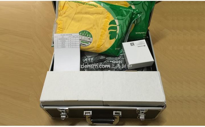 TH1131a核与放射个体防护装备箱