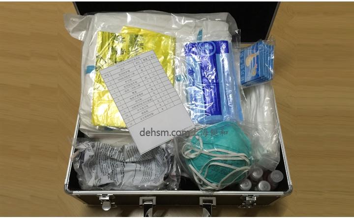TH1101A卫生应急个体防护装备箱