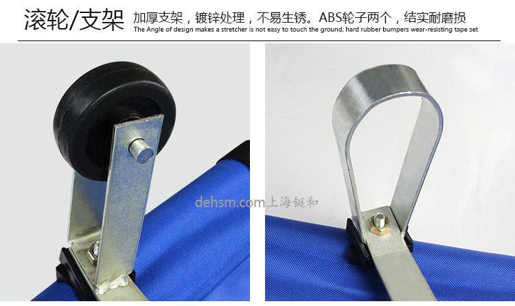 DH-Y16医用可折叠急救担架滚轮支架