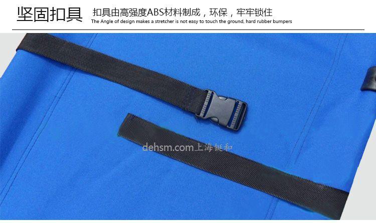 DH-Y16医用可折叠急救担架坚固扣具