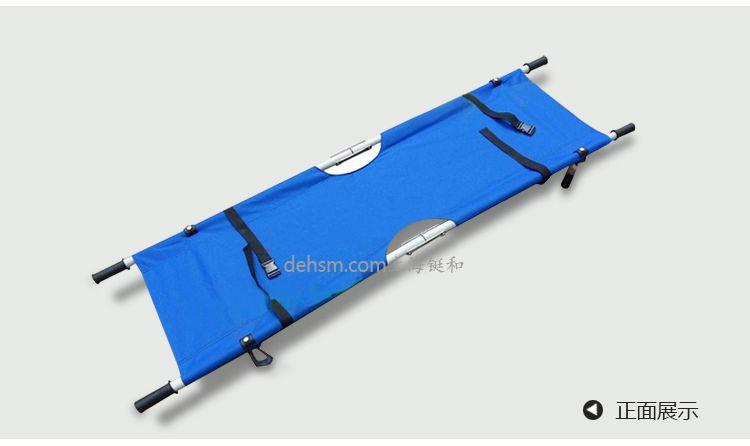 DH-Y16医用可折叠急救担架图片-正面