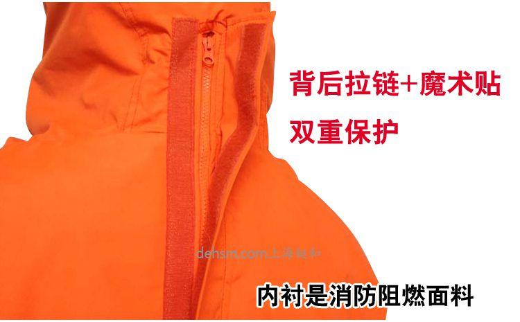DH1029防蜂服背后拉链搭配魔术贴