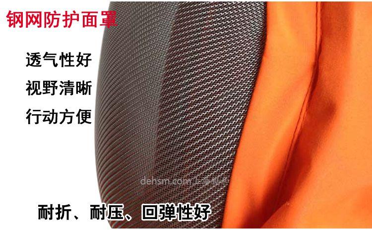 DH1029防蜂服钢网防护面罩