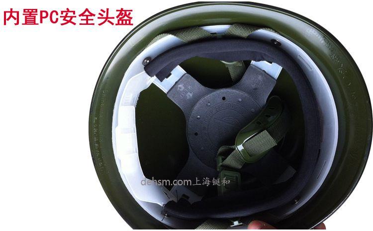 DH1029防蜂服内置安全头盔