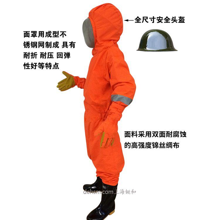 DH1029防蜂服图片-侧面