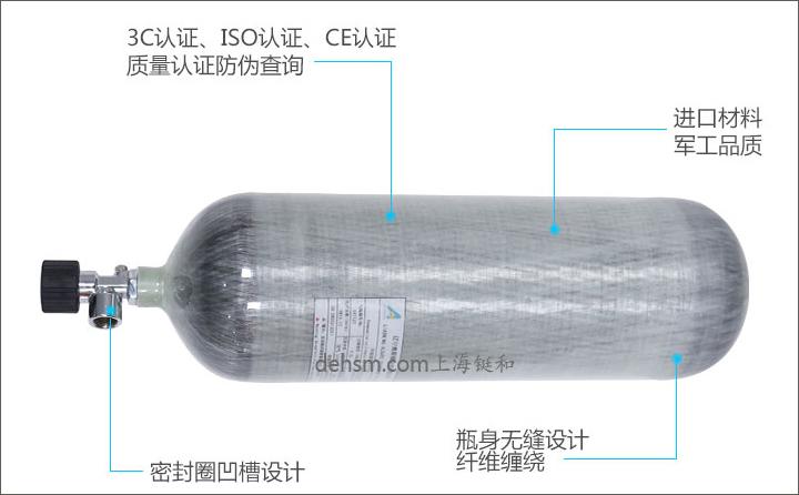 9L空气呼吸器复合碳纤气瓶图片-正面