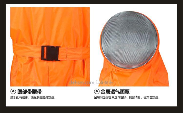 美康MKF-09-04防蜂服腰带、钢网面罩