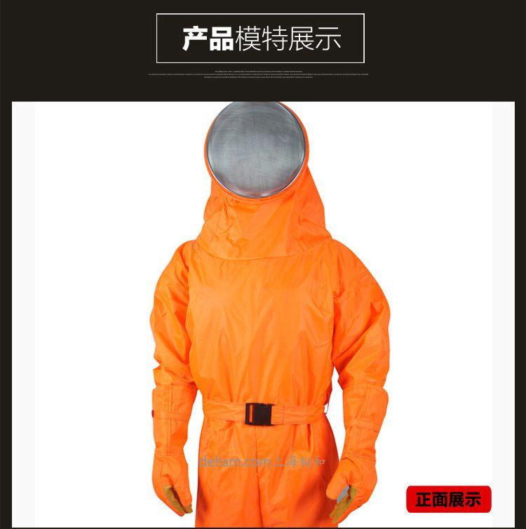 美康MKF-09-04防蜂服图片-正面