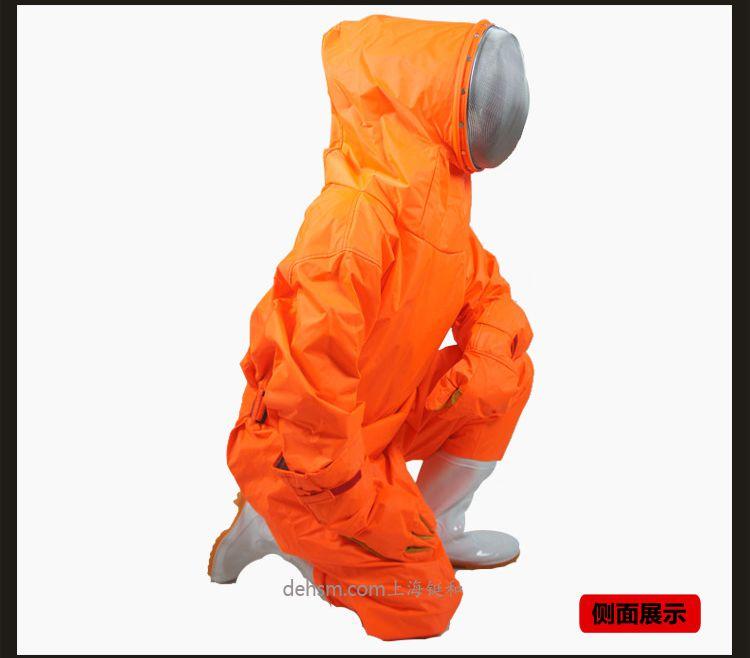 美康MKF-09-04防蜂服图片-侧面