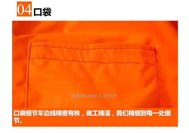 DH1030风扇型防蜂服口袋图