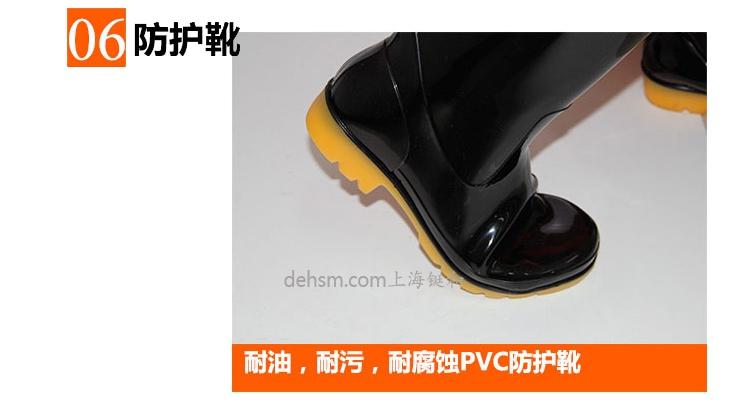 DH1030风扇型防蜂服连体安全靴设计