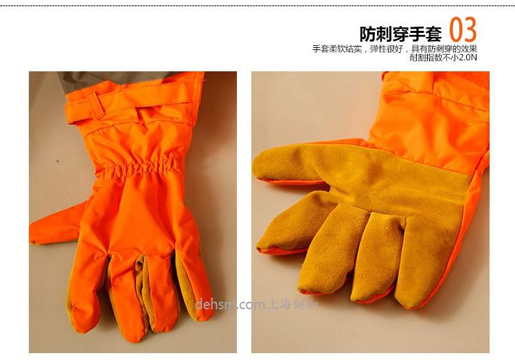 DH1030风扇型防蜂服防刺穿手套