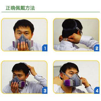 3m防毒面具的使用方法及注意事项