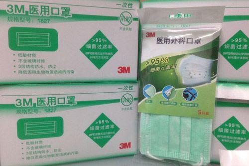 一次性医疗卫生用品_YY0469-2011医用外科口罩技术要求_上海铤和