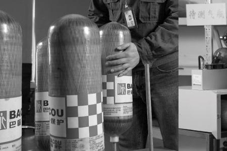 空气呼吸器气瓶安全性能检测过程图片