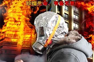 DHXHZLC40火灾逃生面具图片