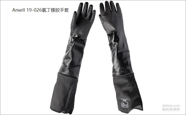 安思尔19-026耐高温手套氯丁橡胶材质手套