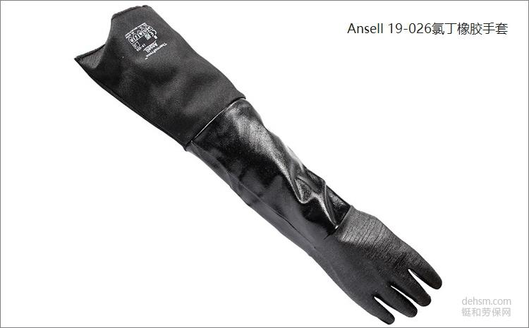 安思尔19-026耐高温手套图片-正面
