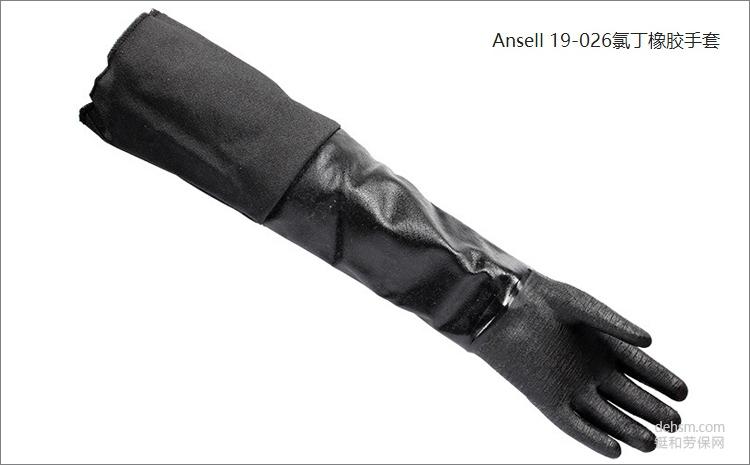 安思尔19-026耐高温手套图片-反面