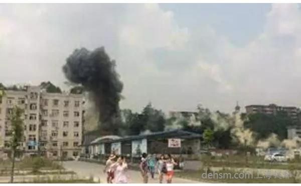 2016年8月12日11时17分,位于四川省自贡市鸿鹤路41号的四川省精细