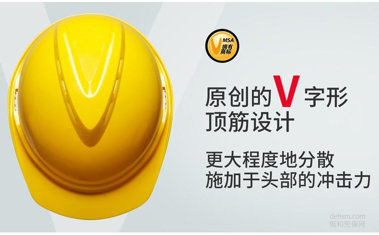 劳动防护用品之安全帽