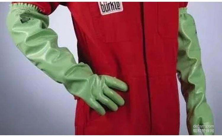 长臂防护手套