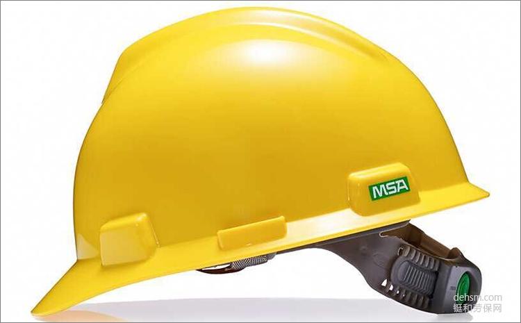 MSA梅思安10146507黄色ABS安全帽图片-侧面